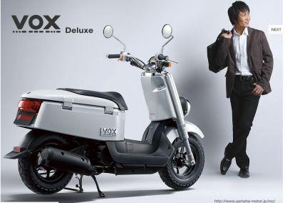 Khoe va muon giao luu vai cap Guong Honda va Yamaha doc - 33