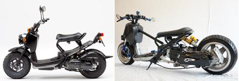 Honda Zommer X cua dan choi Ha Thanh - 2