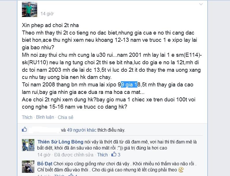 Tam su mong cua mot cao nhan da di xi po tu nhung nam 2001 - 2