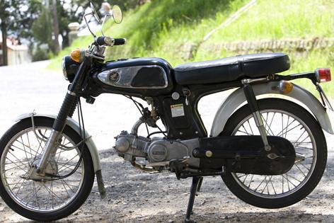 Xe Honda 67 Zin