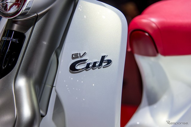 Can canh Honda EV Cub bang xuong bang thit - 6