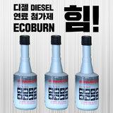 Ecoburn giup dong co chay em va boc hon chong rooc may - 3