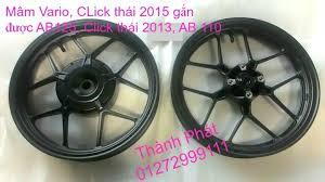 Honda AirBlade 125 co len duoc mam PCX khong vay - 3