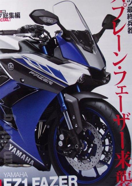 Tiep tuc lo anh cua Yamaha Fz1 Fazer tai Nhat Ban
