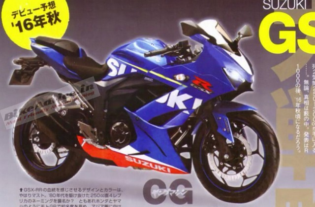 Suzuki GSX R250 se xuat hien trong su kien Tokyo Motor Show