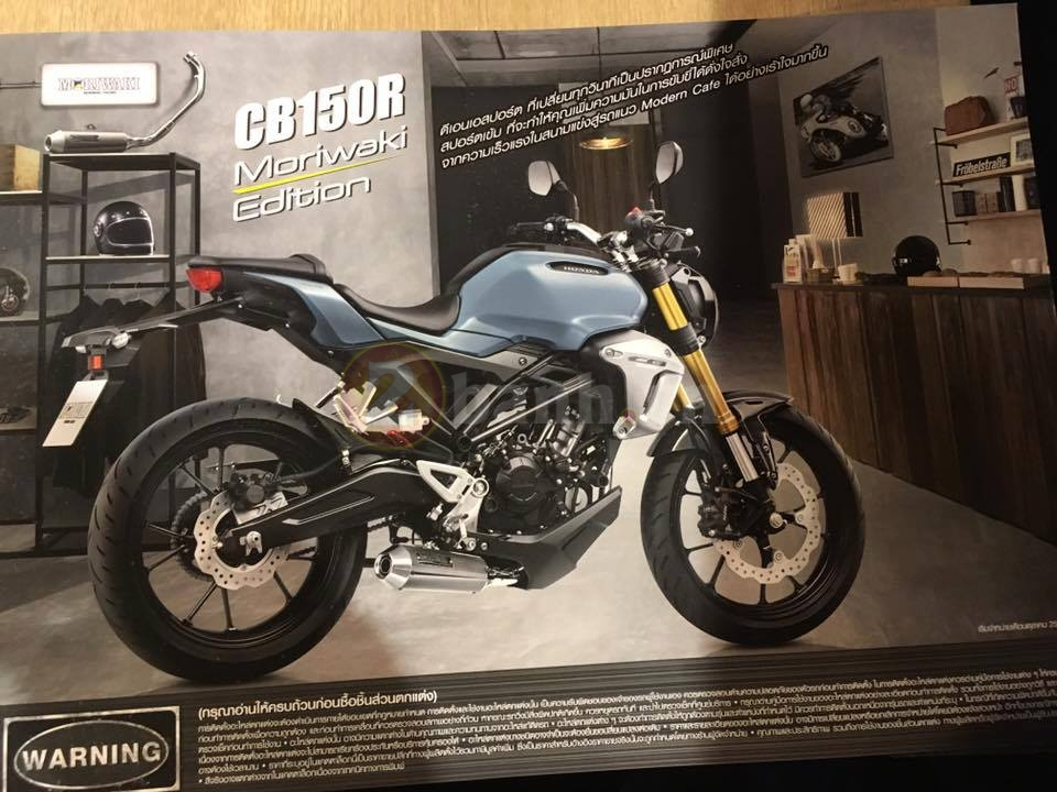 Can canh Honda CB150R Exmotion 2017 voi phien ban Scramble Cafe - 4