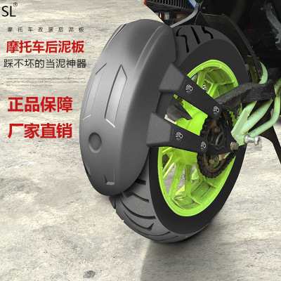 Ho tro nhap buon phu tung thiet bi xe may tu Trung Quoc - 3