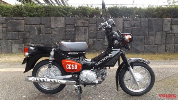 Honda Cross Cub 50110 phien ban Kumamon voi bi an phia sau day y nghia - 4