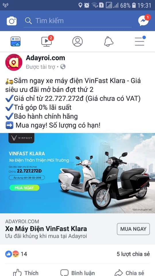 Vinfast Klara - 4