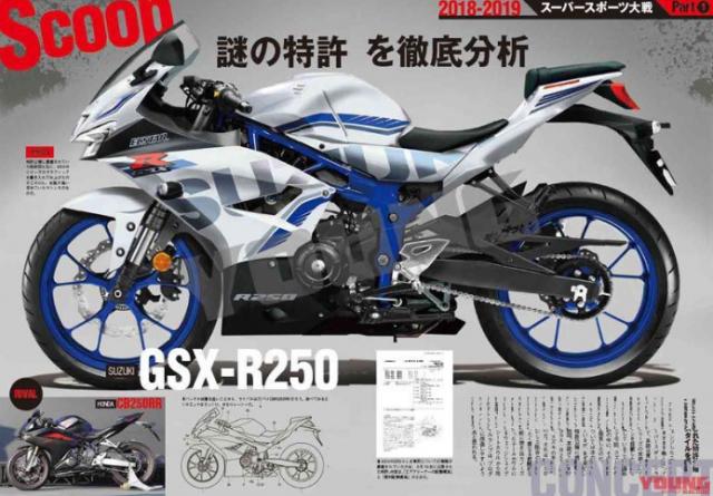 Suzuki GSXR250 moi lan dau ra mat tai Tokyo vao cuoi nam nay san sang thach thuc doi thu - 5