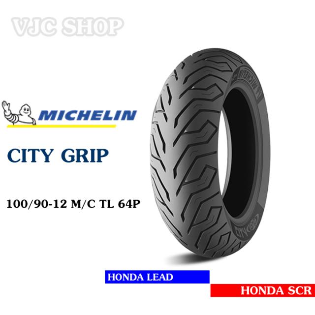 VJC Dai ly lop xe Michelin tai Ha Noi loi the ban si - 30