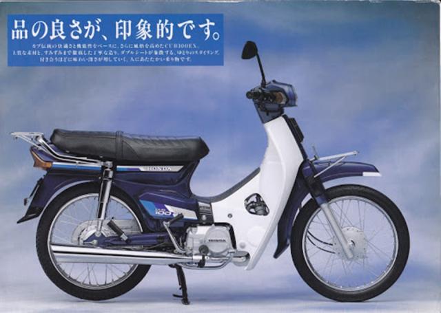 Honda Cub 100 EX Mot nguoi anh em khac cua Dream II than thanh