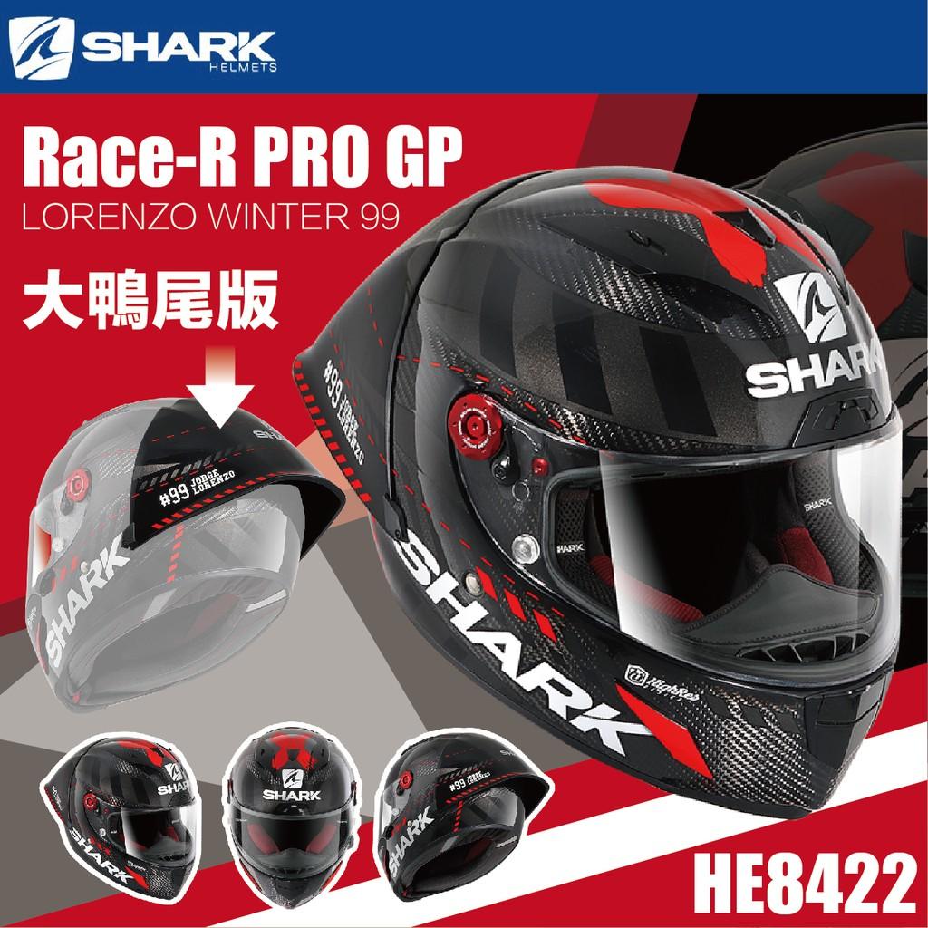 Cong nghe mu bao hiem da giup Zarco tro thanh tay dua nhanh nhat MotoGP nhu the nao - 7