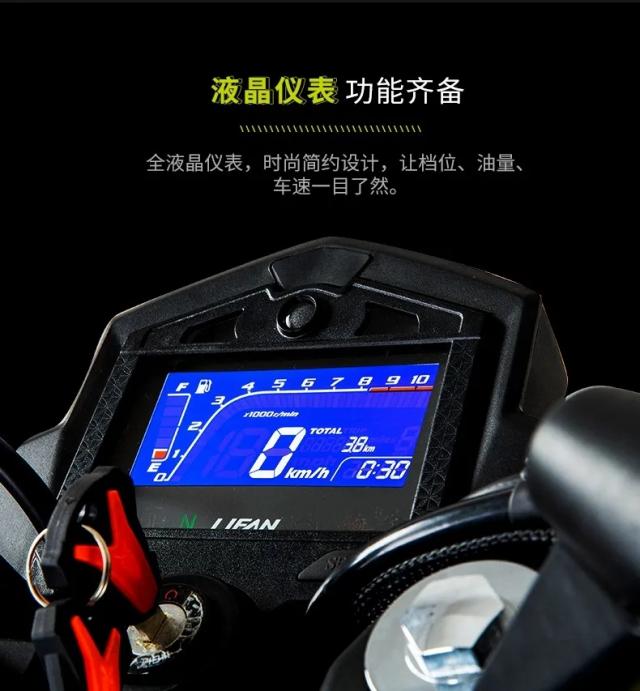 Lifan KPS250 ra mat danh cho thi truong Trung Quoc va Nam A - 5