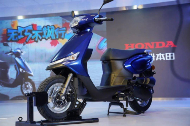 Honda NS110L co thiet ke cuc suc nhung trang bi xin so hon han Vision 2021 - 9