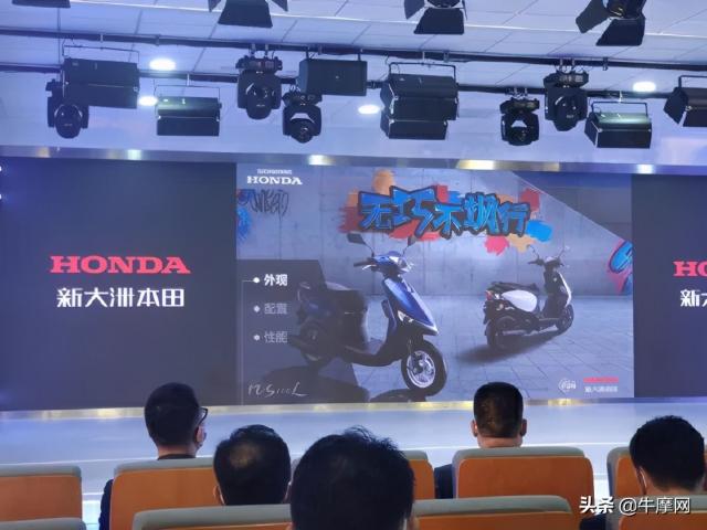 Honda NS110L co thiet ke cuc suc nhung trang bi xin so hon han Vision 2021 - 14