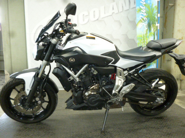 Yamaha MT07 2016 trang - 2